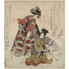 Katsukawa Shuntei: New Year's celebration. - Library of Congress