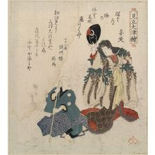柳川重信: Iwai Hanshirō V as Fuji Musume and Bandō Mitsugorō III as Zatō. - アメリカ議会図書館