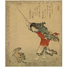 柳川重信: Kayuzue: the sage Kōshohei turning a goat into stone. - アメリカ議会図書館