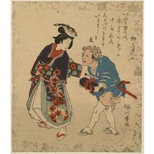 柳川重信: Pufferfish courtesan and her jellyfish companion. - アメリカ議会図書館