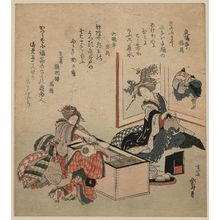 Katsushika Hokusai: The first tea of the year. - Library of Congress