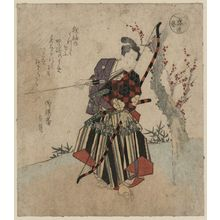 Yanagawa Shigenobu: Archery. - Library of Congress