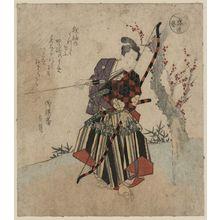 Yanagawa Shigenobu: Archery. - Library of Congress