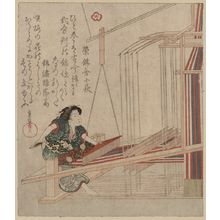 Yanagawa Shigenobu: Weaving. - Library of Congress