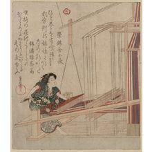 柳川重信: Weaving. - アメリカ議会図書館