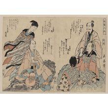 Yajima Gogaku: Eight Kyōka poets. - アメリカ議会図書館
