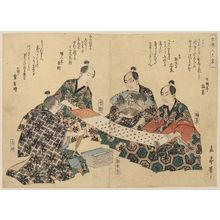 Yajima Gogaku: Eight great Kyōka poets. - アメリカ議会図書館