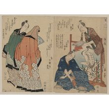 Yajima Gogaku: Eight Kyōka poets 2. - Library of Congress