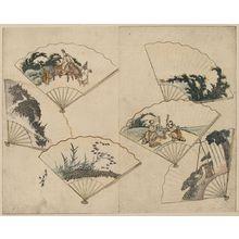 Katsushika Hokusai: Six jewel rivers in fan paste-ups. - Library of Congress