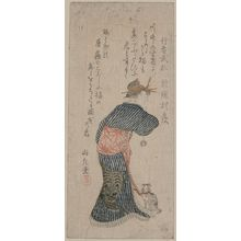 Kubo Shunman: Gyōja Bushō - Library of Congress