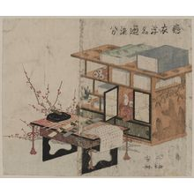 Yajima Gogaku: Plum branches beside bookshelves and desk. - アメリカ議会図書館