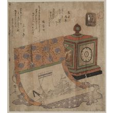 柳々居辰斎: Painting of a ship of treasures and a western clock. - アメリカ議会図書館