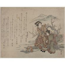 Keisai Eisen: Young women walking a monkey under a plum tree. - Library of Congress