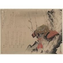 Ryūsai Shigeharu: Helmet on a Plum Tree. - アメリカ議会図書館