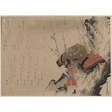 Ryūsai Shigeharu: Helmet on a Plum Tree. - Library of Congress