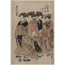 Isoda Koryusai: Whose sleeves? at Daimonji-ya. - Library of Congress