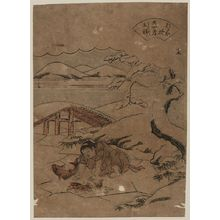 Kitao Shigemasa: No. 15 Ōshō (Wang Xiang). - Library of Congress
