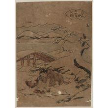 北尾重政: No. 15 Ōshō (Wang Xiang). - アメリカ議会図書館