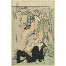Ishikawa Toyonobu: Updated version of Hagoromo. - Library of Congress