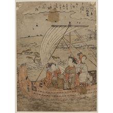 磯田湖龍齋: Returning sails at Yabase. - アメリカ議会図書館