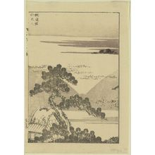 Katsushika Hokusai: Snake chasing Mount Fuji. - Library of Congress