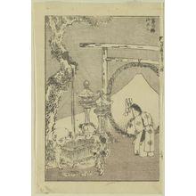 Katsushika Hokusai: Mount Fuji framed by a fire circle. - Library of Congress