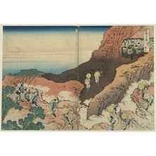 Katsushika Hokusai: Pilgrims climbing. - Library of Congress