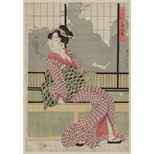 Kikugawa Eizan: Updated version of three beauties enjoying the evening cool. - Library of Congress