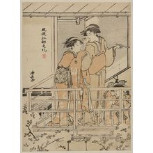 Torii Kiyonaga: Viewing cherry blossoms. - Library of Congress