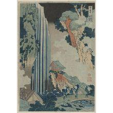 葛飾北斎: Ono Falls on the Kisokaidō. - アメリカ議会図書館