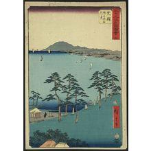 歌川広重: Ōiso - アメリカ議会図書館