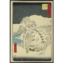 Utagawa Hiroshige: Fujikawa - Library of Congress