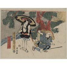 歌川国安: Act five [of the Chūshingura]. - アメリカ議会図書館