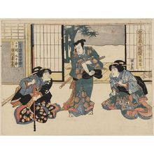 Utagawa Kuniyasu: Act nine [of the Chūshingura]. - Library of Congress