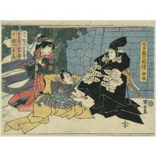 Utagawa Kuniyasu: Act one [of the Chūshingura]. - Library of Congress
