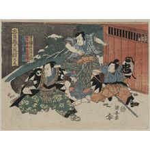 Utagawa Kuniyasu: Epilogue [of the Chūshingura]. - Library of Congress