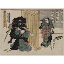 Utagawa Kuniyasu: Act ten [of the Chūshingura]. - Library of Congress