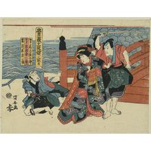Utagawa Kuniyasu: Act three [of the Chūshingura]. - Library of Congress