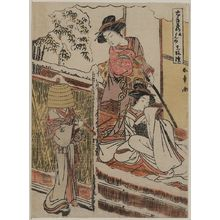 Katsukawa Shunsho: Act nine [of the Chūshingura]. - Library of Congress