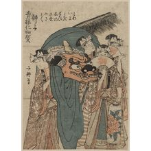 Eishosai Choki: Lion. - Library of Congress