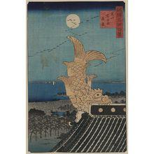 Utagawa Hiroshige: View of Bishū Nagoya. - Library of Congress