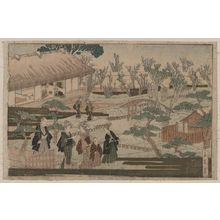 Yajima Gogaku: Garden with blossoming plum. - アメリカ議会図書館