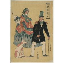 Utagawa Yoshikazu: True sketch of British citizens. - Library of Congress