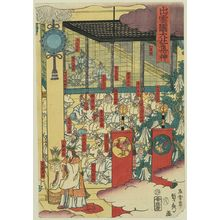 Utagawa Sadahide: Gathering of gods at the great shrine at Izumo. - Library of Congress