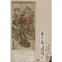 Nishimura Shigenaga: Flower vendor. - Library of Congress