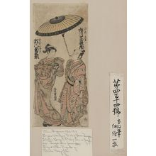 Kitao Shigemasa: The actors Ichikawa Komazō as Sanno no Genzaemon and Segawa Kikunojō as the keisei Tamagiku. - Library of Congress