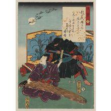 Utagawa Toyokuni I: Suma - Library of Congress