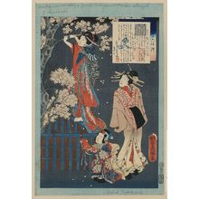 Utagawa Toyokuni I: Tale of the courtesan Wakamurasaki. - Library of Congress