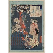 Utagawa Toyokuni I: Tale of the courtesan Wakamurasaki. - Library of Congress