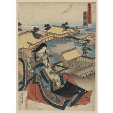 Utagawa Toyokuni I: View of Kyōto. - Library of Congress